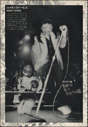 SHAKIN' STEVENS magazine clipping Japan 1981 - rockabilly [PM-100]