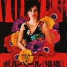 VOLVER Pedro Almodovar movie flyer Japan #2 - Penelope Cruz [PM-100]