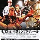 THE VENTURES Tokyo concert flyer Japan September 2003 [PM-100f]