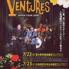 THE VENTURES Hokkaido tour flyer Japan July 2008 [PM-100f]