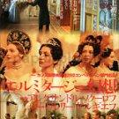 RUSSIAN ARK Alexander Sokurov movie flyer Japan [PM-100]