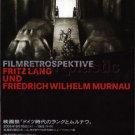 Fritz Lang & F.W. Murnau movie retrospective show gatefold flyer Japan 2005 [PM-100]