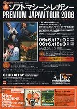SOFT MACHINE LEGACY Hopper Etheridge Marshall Travis concert flyer Japan 2006 [PM-100f]