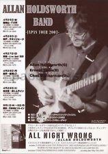 ALLAN HOLDSWORTH BAND tour flyer Japan 2003 [PM-100f]
