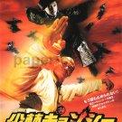 SHAOLIN VS. EVIL DEAD Gordon Liu Mr. Vampire-style Hong Kong movie flyer Japan [PM-100]