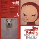YOSHITOMO NARA, MAKOTO AIDA, TAKASHI MURAKAMI New Japanese Painting show flyers Canada 2007 [PM-200]
