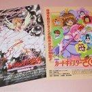 CARDCAPTOR SAKURA - two anime movie flyers from Japan 1999/2000