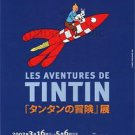 LES AVENTURES DE / THE ADVENTURES OF TINTIN Herge exhibition flyer Japan 2002