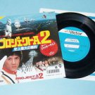 JACKIE CHAN Project A Part II soundtrack 45 Japan 1987