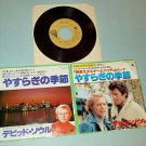 DAVID SOUL Don't Give Up On Us - three 45s from Japan & Canada