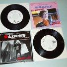 KIM CARNES Voyeur & PAT BENATAR Sex as a Weapon - two white label 45s Japan
