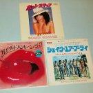 DONNA SUMMER & K.C. & THE SUNSHINE BAND & WILD CHERRY - three 45s Japan