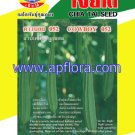 Apichaya Flora Vegetable seeds Cowboy 052