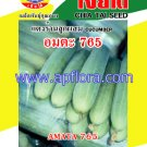 Apichaya Flora Vegetable seeds Cucumber-Amta 765