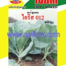 Apichaya Flora Vegetable seeds Chinese Kale Iris 012