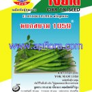 Apichaya Flora Vegetable seeds Pepper-Yok Siam1059