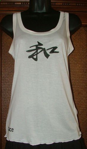Asian Vibe Swoop Neck Tee Peace Calligraphy M