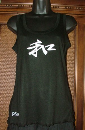 Asian Vibe Swoop Neck Tee Peace Calligraphy L Blk