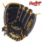 RAWLINGS RIGHT HANDED PROFESSIONAL FIELDERS GLOVE