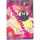 Sailor Moon Card, Cardzillion Series 3: 109 Serena & Rini