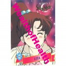 Sailor Moon Card, Cardzillion Series 3: 111 Lita