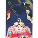 Sailor Moon Card, Cardzillion Series 3: 116 Prizma