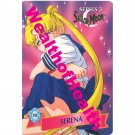 Sailor Moon Card, Cardzillion Series 3: 118 Serena