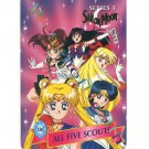 Sailor Moon Card, Cardzillion Series 3: 120 All Five Scouts