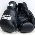 Reyvel boxing gloves Synthetic Leather 12 oz Black