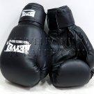 Reyvel boxing gloves Synthetic Leather 8 oz Black