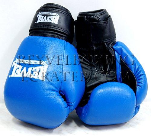 Reyvel boxing gloves Genuine Leather 12 oz Blue