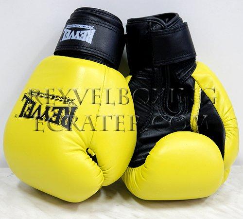 Reyvel boxing gloves Genuine Leather 12 oz Yelow