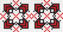 Counted cross stitch pattern - Romanian embroidery -21
