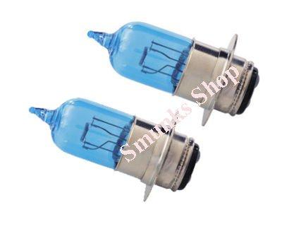 Yamaha YFM 350 Warrior 93-01 H6M headlight blue NEW 45W