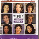 Hollywood Reporter 12/98 Women Oprah Sherry Lansing Lucy Fisher Pat Fili-Krushel
