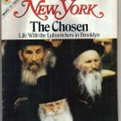 New York Magazine 6/28/1982 Lubavitchers Hollywood-on-the-Hudson Late-Night News