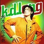 All You Can Eat - Lang, K.D. (CD 1995)