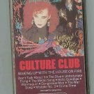 Culture Club - Waking Up With House On Fire 1984 CASSET