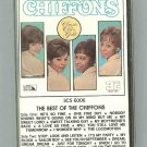 Best of The Chiffons  (CASSETTE)