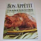 BON APPETIT November 2004 THANKSGIVING