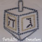 Rhinestone Hot Fix Iron On Transfer DREIDEL HANUKKAH