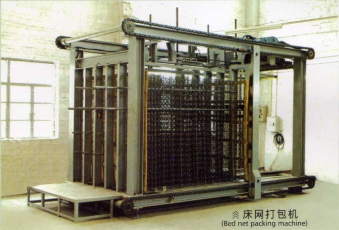bed net packing machine