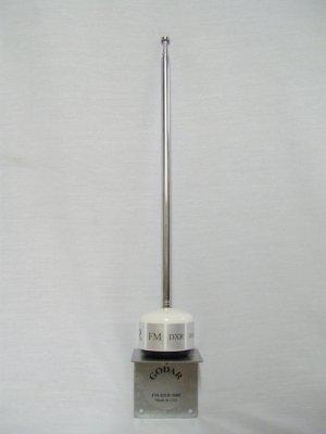 GODAR MODEL FM-DXR-1000 AM-FM SW ANTENNA