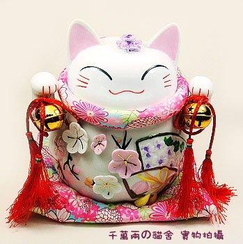 A0002 -Japanese (SMALL) Lucky Cat/ PiggyBank/ Gift