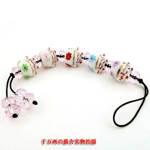 A0019 - Pink Kitty Bracelet