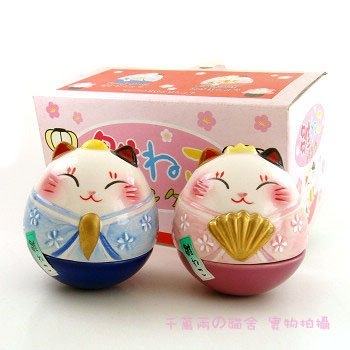 A0039-Really original! Japan Lok Tong Lucky Cat Tumbler