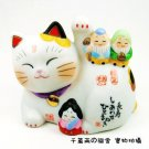 A0095-Japan's Genuine kiln Lucky Cat Extreme Pharmacist