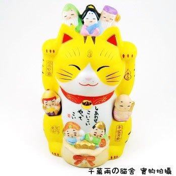 A0099 - Pharmacist kiln Seven Lucky Gods of Japan Genuine Lucky Cat