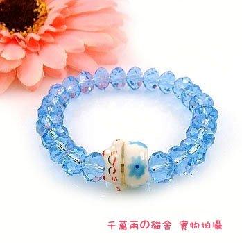 A0139 - Genuine Japan Crystal Bracelet (Blue)