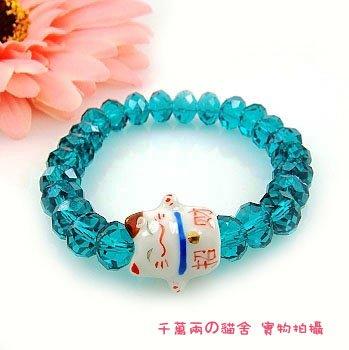 A0140 - Genuine Japan Crystal Bracelet (Blue Green)